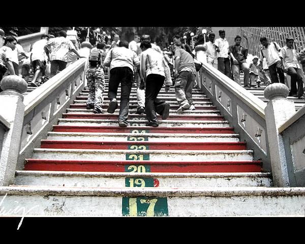 ..来个第17台阶也无妨。