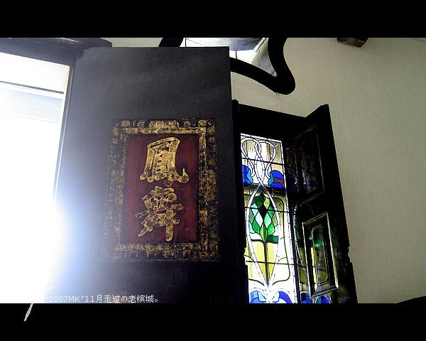 大厅入口处的其中一扇大门;