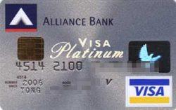 信用卡收集篇