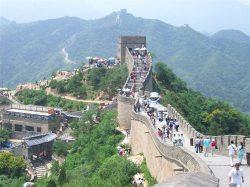 八达岭万里长城 The Great Wall